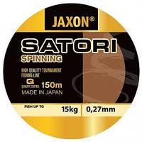 Леска Jaxon Satori Spinning ZJ-SAR022A 150м 11 кг