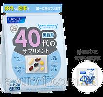Витамины для мужчин после 40, Япония, FANCL курс на мес.