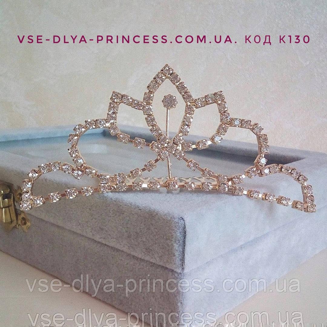 Детская корона с  камнями, золотистая диадема на гребешке, тиара для девочки, высота 4,5 см.