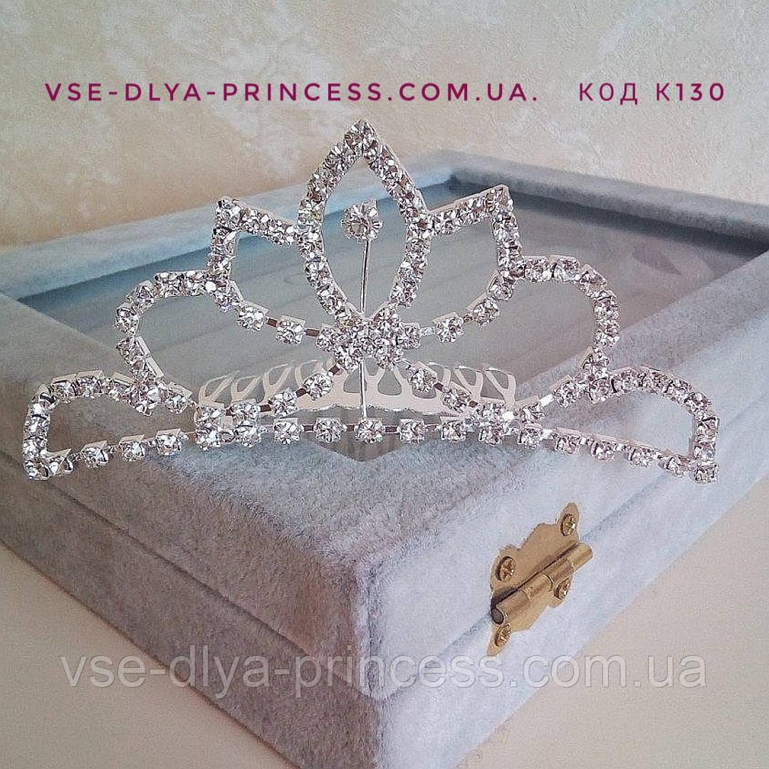 Детская корона с  камнями, диадема на гребешке, тиара для девочки, высота 4,5 см.