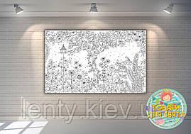 """Плакат - Раскраска 120х75  """"Сказочный сад"""""""