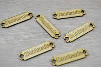 """Деревянная бирка для декора """"Hand Made"""""""