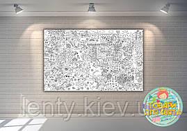 """Плакат - Раскраска 120х75  """"Времена года """""""