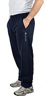 Теплые спортивные штаны мужские «Зем» (Синие, серые, черные, электрик | 48, 50, 52, 54, 56, 58)