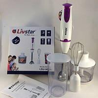 Погружной блендер Livstar LSU-1455 4в1 - 500вт