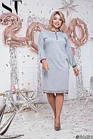 Свободное спортивное платье из двунитки + стразы на силиконе + нашивка, на горловине змейка (50-54), фото 1