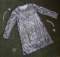 Детское платье Шик для девочки р.134-158, пайетка серебро