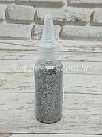 Глиттер (блестки) сыпучий, Серебро, 40 мл., фото 1