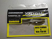 Cormoran K-Don Turbotail s9