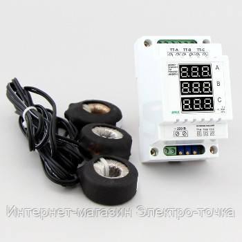 Амперметр 300а на DIN-рейку с внешними трансформаторами тока, трехфазный АМ-300/D1-3