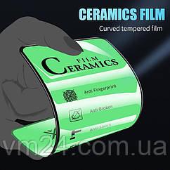Керамическое защитное стекло Ceramics Anti-shock Glass XIAOMI Redmi  8