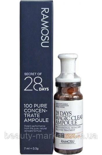 Двойная Отбеливающая сыворотка с концентратом витамина С, 28 Magic Clear