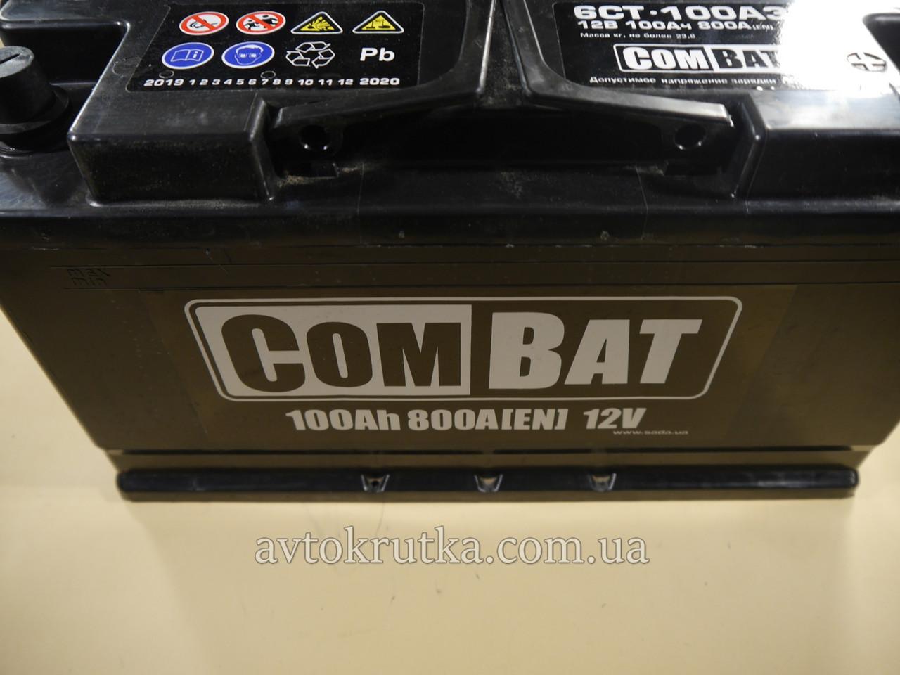 Аккумулятор SADA 6СТ- 100Аз COMBAT 800A