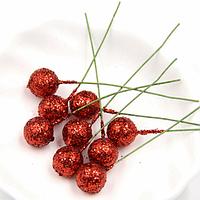 Шарик-ягодка с глиттером,  на проволоке, 15 мм, цвет красный , 5 шт.