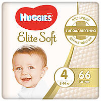 Подгузники Huggies Elite Soft 4 (8-14 кг) Mega Pack, 66 шт
