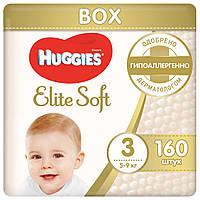Подгузники Huggies Elite Soft 3 (5-9 кг) Box, 160 шт., фото 1