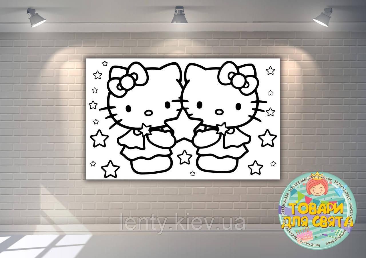 "Плакат - Розмальовка 120х75 ""Кітті"""