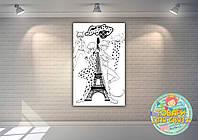 "Плакат - Розмальовка 120х75 ""Леді Баг Супер Кіт"" Париж"