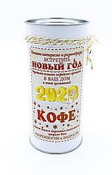 Подарочный кофе Кофе «Новогодний 2020» в зернах
