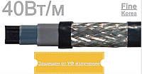 Саморегулируюемый кабель с защитой от УФ GRX-2CR40 40Вт/м