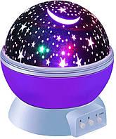 Ночник-проектор Звездное небо Plymex Star Master Dream Purple (005569)