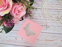 Коробка для изделий ручной работы с окном, 80х80х35 мм, цвет розовый, 1 шт, фото 1