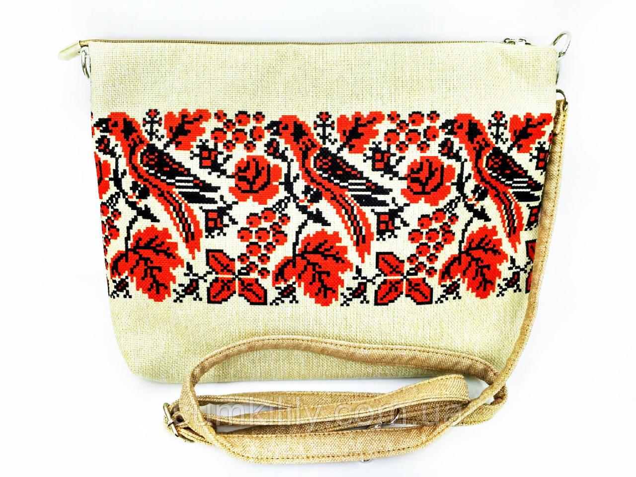 Женская сумочка ПОЛТАВА