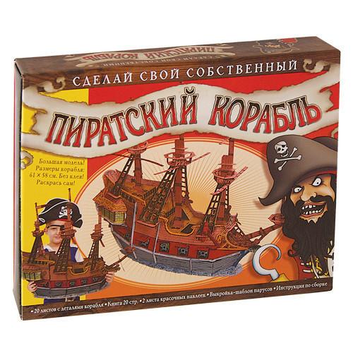 Детский игровой набор Kronos Toys Пиратский корабль (tps_200-19817510)