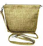 Женская сумочка ДОНЕЦК, фото 2