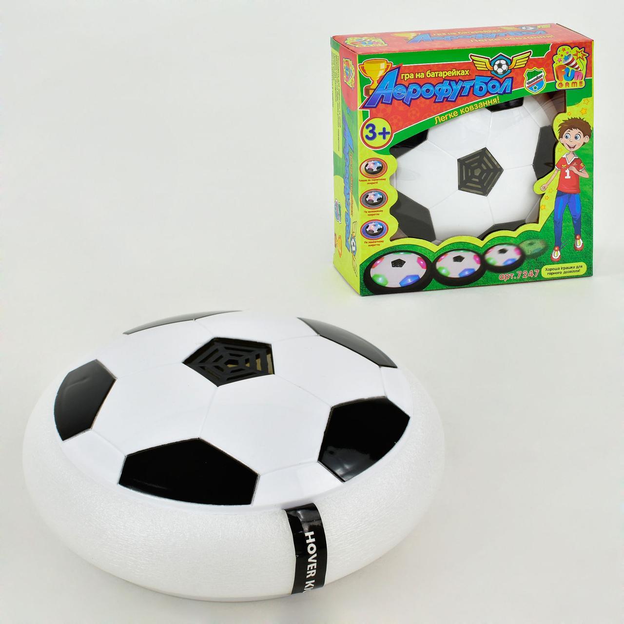 Аэрофутбольный мяч Fun Game Hover Ball (2-7247-64941)