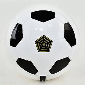 Аэрофутбольный мяч Fun Game Hover Ball (2-7247-64941), фото 2