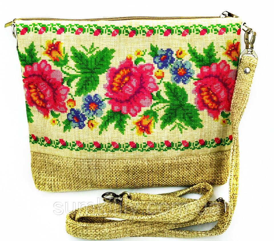 Женская сумочка ЗАПОРОЖЬЕ