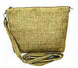Женская сумочка ЗАПОРОЖЬЕ, фото 4