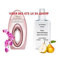 Agent Provocateur Pure Aphrodisiaque для женщин Analogue Parfume 110 мл. Акция от 3 шт!