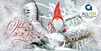 Всех покупателей спешим поздравить с Новым годом!