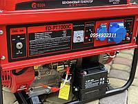 Бензиновый электро- генератор Edon ED-PT7000С 7 kW генератор медная обмотка, фото 1