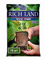 Торфяные стаканчики, Rich Land 6х6 круглые 10 шт