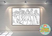 """Плакат - Раскраска 120х75  """"Принцессы Дисней-2"""""""