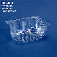 Упаковка ПС-181 для полуфабрикатов
