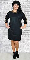 Женское нарядное платье чёрного цвета расшитое пайетками большого размера 50-56 размер