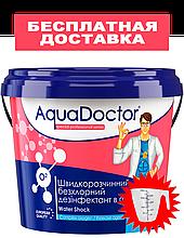 🔥✅AquaDoctor Water Shock O2 (5 кг). Активный кислород. Химия для бассейнов