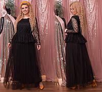 Изысканное вечернее черное платье. Размер:,50-52,54-56,58-60. Ткань:сетка флок с напылением +евр
