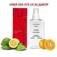 Armand Basi In Red для женщин Analogue Parfume 110 мл. Акция от 3 шт!