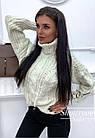 Женский зимний теплый свитер с косичками вязка молочный бежевый серый пудра 42-46, фото 6