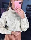Женский зимний теплый свитер с косичками вязка молочный бежевый серый пудра 42-46, фото 2