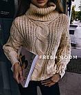 Женский зимний теплый свитер с косичками вязка молочный бежевый серый пудра 42-46, фото 4