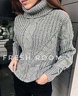 Женский зимний теплый свитер с косичками вязка молочный бежевый серый пудра 42-46, фото 1
