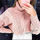 Женский зимний теплый свитер с косичками вязка молочный бежевый серый пудра 42-46, фото 8