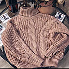 Женский зимний теплый свитер с косичками вязка молочный бежевый серый пудра 42-46, фото 7