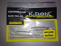 Cormoran K-Don SLUG TAIL S8